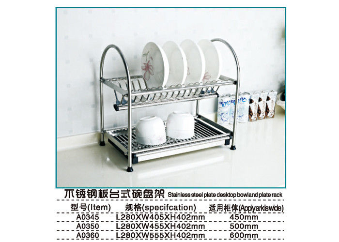 Support Frames Modern Kitchen Accessories Contemporary Appearance Elegant Outlook