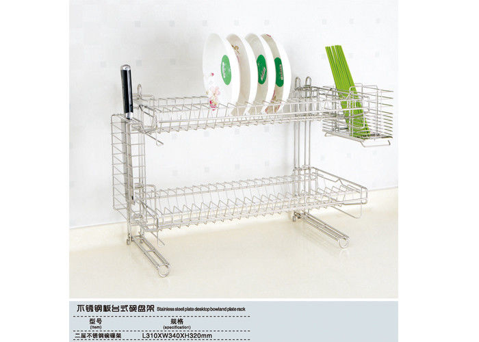 Durable Using Modern Kitchen Accessories  Dish Drying Non - Toxic Material